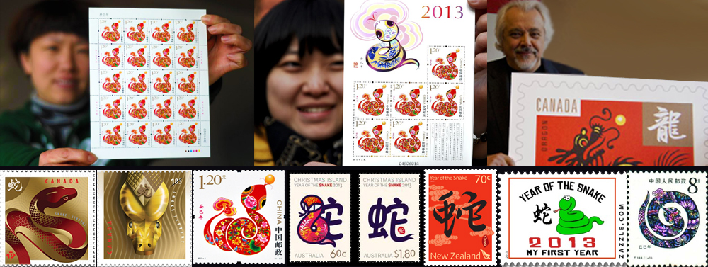 year-of-snake-stamps